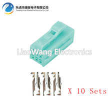 10 Sets 6 Pin domestic pieces With terminals DJ7066YB-0.6-21 car connector