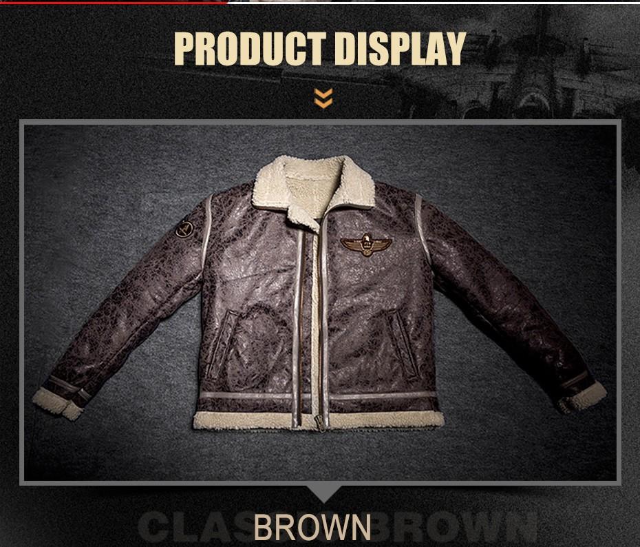 jacket_11