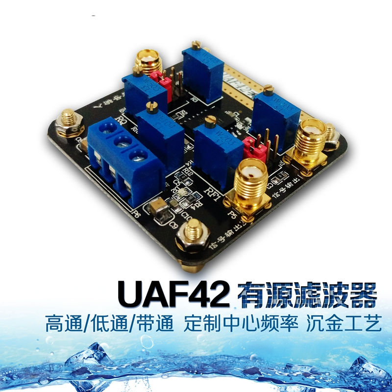 UAF42 high-pass low-pass bandpass filtering active filter module low-pass filtering tunable filter band filter bandpass filter active