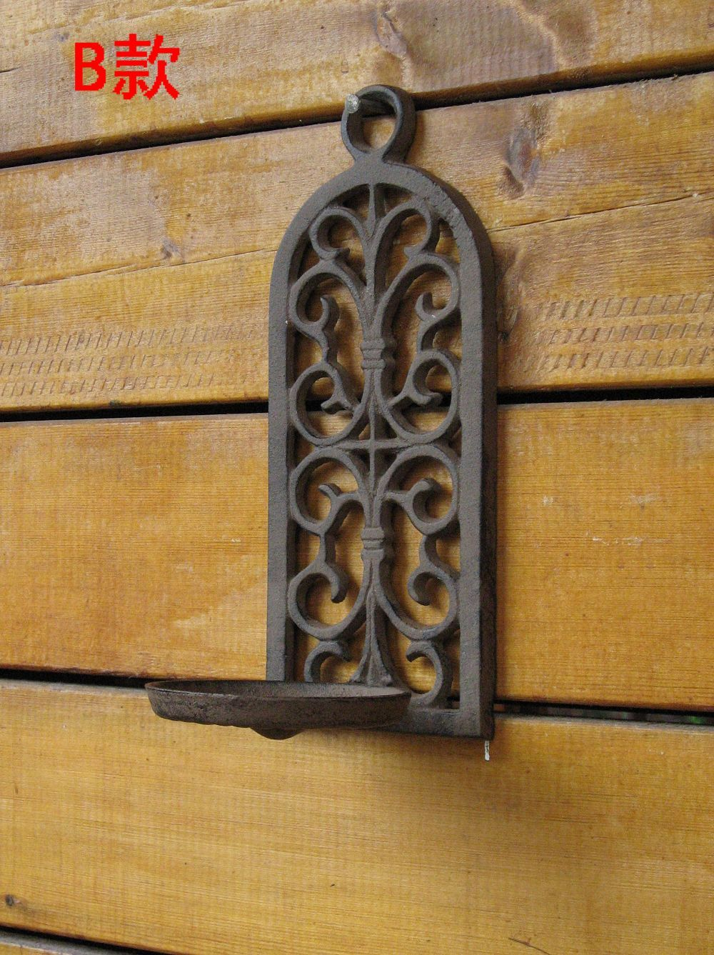Vintage Cast Wrought Iron Wall Sconce Oil Lamp Candleplant Holders