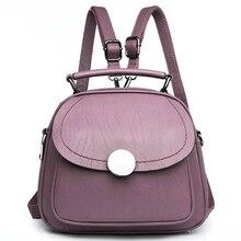 Для женщин сумка маленький кожаный дамы сумка модные женские туфли кожаная сумка мини shoudler мешок для девочек одноцветное рюкзак