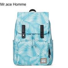 Бренд Новое поступление Женский Модельер туристические рюкзаки наивысшего качества женские сумки студентов колледжа школьные сумки для девочек ноутбука