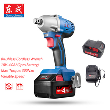 18V Rechargeable Brushless Impact Wrench 4.0Ah Cordless Electric Wrench 300N.m M12-M18 Impact Wrench 1/2″ (Gift 19/22mm Sleeve)