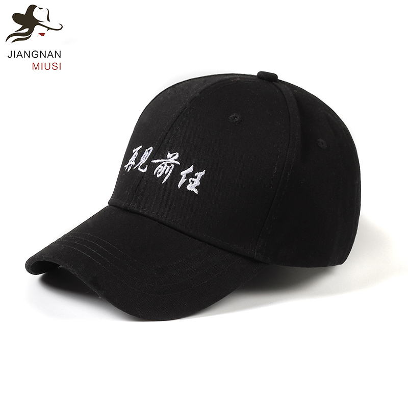 JNMS Cotton Baseball cap Men Women Goodbye A Former Embroidered Snapback Cap  Black White Sunhat Hip Hop Adjustable Cap Gorras-in Baseball Caps from  Apparel ... 7f0f780b68d