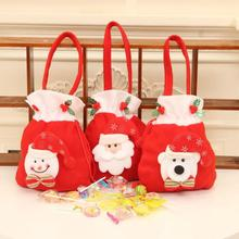 Merry Christmas Candy Bag Snack Packet Children Household Kid Garden Home Decor Gift christmas decorations for home