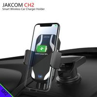 JAKCOM CH2 Smart Wireless Car Charger Holder Hot sale in Chargers as 9v battery charger opus bt c3100 14500