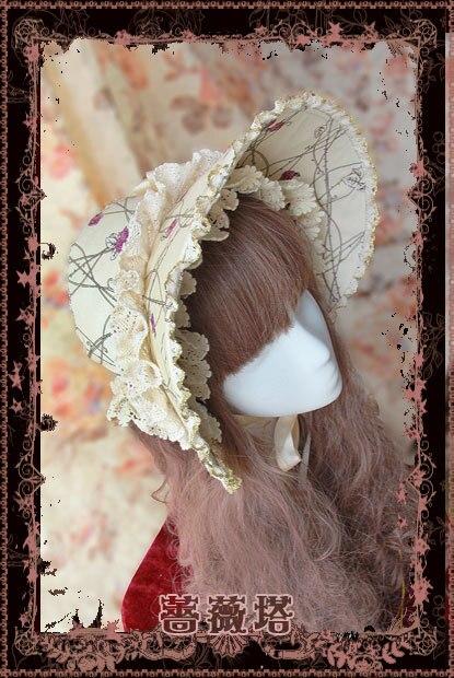 Sleeping Beauty Coffee Victorian Era Bonnet Classic Lolta Headdress Head Wear