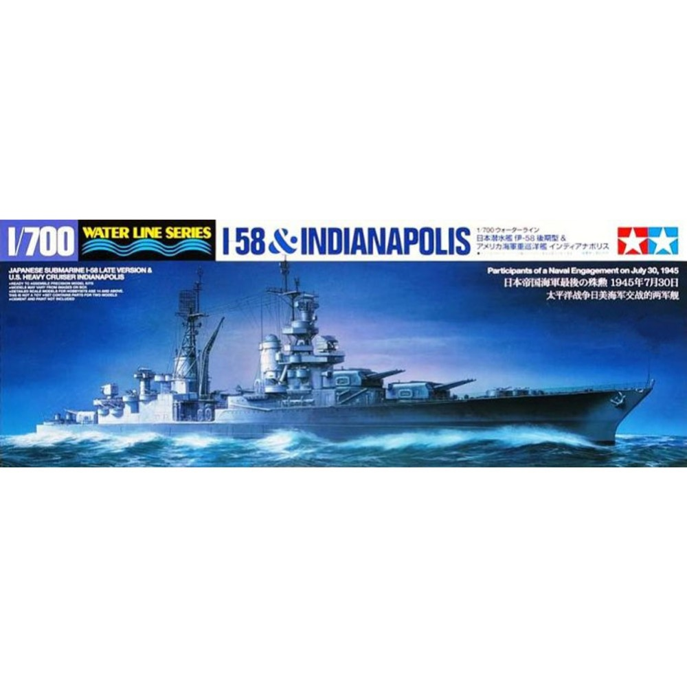 ФОТО OHS Tamiya 25119 1/700 Japan Submarine I 58 And US Heavy Cruiser Indianapolis Assembly Scale Military Ship Model Building Kits