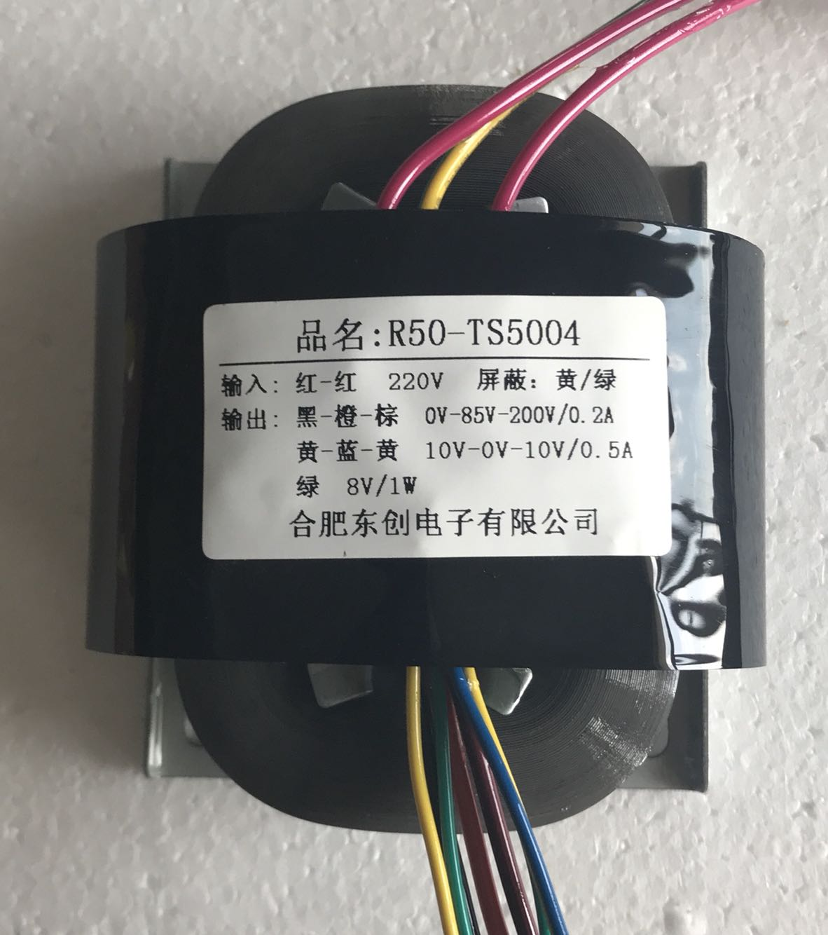 0V-85V-200V  10V-0V-10V 8V R Core Transformer R50 50VA custom transformer 220V with copper shield Pre-decoder Power amplifier0V-85V-200V  10V-0V-10V 8V R Core Transformer R50 50VA custom transformer 220V with copper shield Pre-decoder Power amplifier