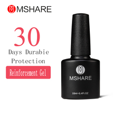MSHARE 10ML Reinforcement Gel Long Lasting Gel Nail Polish Cover Germany Health Resin Material Free Shipping