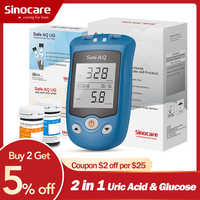 SINOCARE 3C CE Safe AQ UG Uric Acid Blood and Blood Glucose Meter +U trips G trips Rapid use and testing for Gout patients