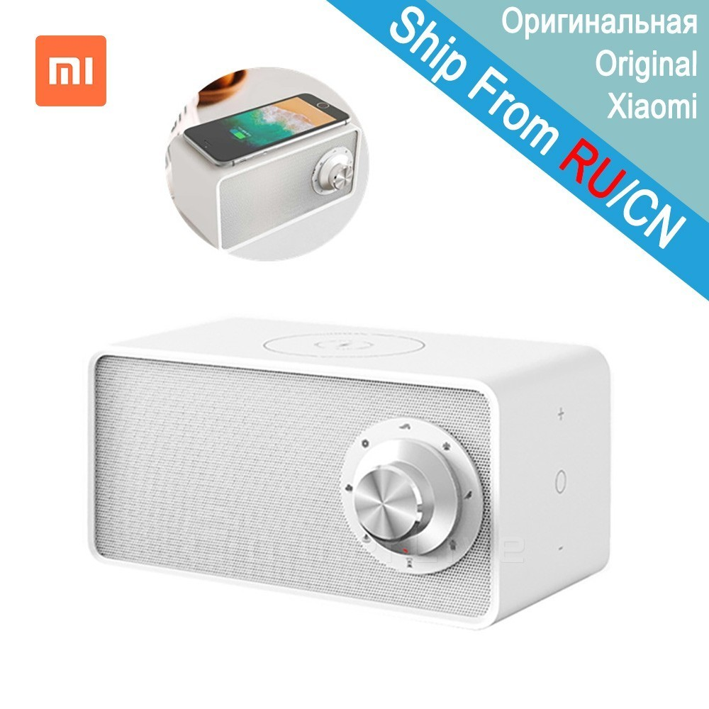 Xiaomi Mijia Zhiling Qualitell Stock Wireless Charger White Noise Speaker BLT5 0 EPP Protocol 10W Fast