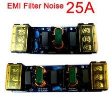 110 В 220 В AC блок питания, фильтровальная плата 25А EMI фильтр, подавитель шума для аудио усилителя PCB медная фольга, удваивается
