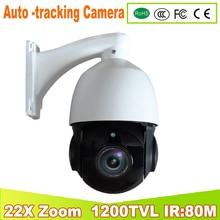 1200TVL Auto -tracking Speed Dome 1/3 CCD 1200tvl 22X Optical Zoom PTZ Camera 256 Preset Auto ptz camera ir:80m camera