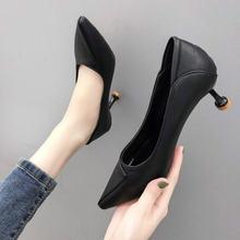 Туфли лодочки женские из искусственной кожи на шпильке 45 см