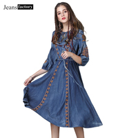 Spring Summer Clothes for Women Vintage Denim Long Dress Woman Embroidery Dress Fashion O neck Casual Cowboy Midi Dresses New