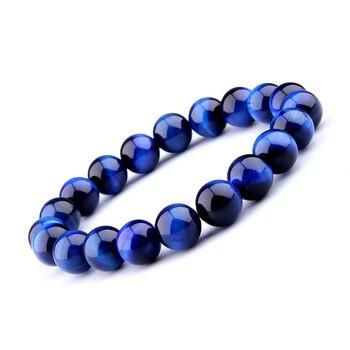 Bracelet Lapis Lazuli Homme