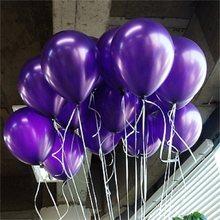 Ballon en Latex avec perles, 10 pièces/lot, 10 pouces, 21 couleurs, ballon rond gonflable, pour décoration de mariage, fête d'anniversaire