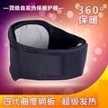 Tensión muscular lumbar discal lumbar cinturón de cintura de protección térmica de acero ABS placa de otoño y de invierno para hombres y mujeres
