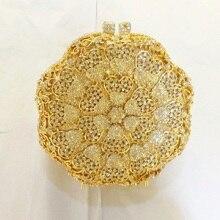 8330กรัมคริสตัลโรสดอกไม้ดอกไม้งานแต่งงานเจ้าสาวp Arty Nightกลวงทองโลหะเย็นกระเป๋าคลัทช์กระเป๋ากรณีกล่องกระเป๋าถือ
