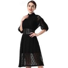 Womens summer new bud silk gauze fashion lantern sleeve dress Slim elegant temperament party