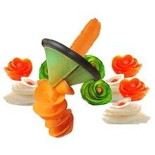 Спиральный нож для резки фруктов, овощей, моркови, огурца, нож для резки, кухонный резак, инструмент для резки овощей, рулон, слайсер для цветов, устройство для резки