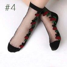 Для женщин Кристалл Кружева Стекло роза Шелковый цветок дамы короткие тонкие пикантные прозрачные носки