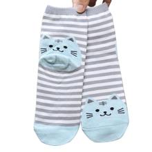 Следы хлопчатобумажные животные полосатый кот носки бренд мультфильм женщины