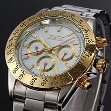 Mens Watches Brand Luxury Automatic Mechanical Watch Men Full Steel JARAGAR Business Waterproof Sport Watch Relogio Masculino все цены