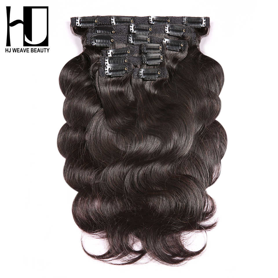 HJ WEAVE BEAUTY Clip In Human Hair Extensions Body Wave 120G Natural Color 8 Pieces/Set Remy Hair Clip Full Head Sets