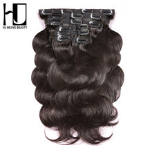 HJ WEAVE BEAUTY Clip In Human Hair Extensions Body Wave 120G Natural Color 8 Pieces/Set Remy Hair Clip Full Head Sets(China)