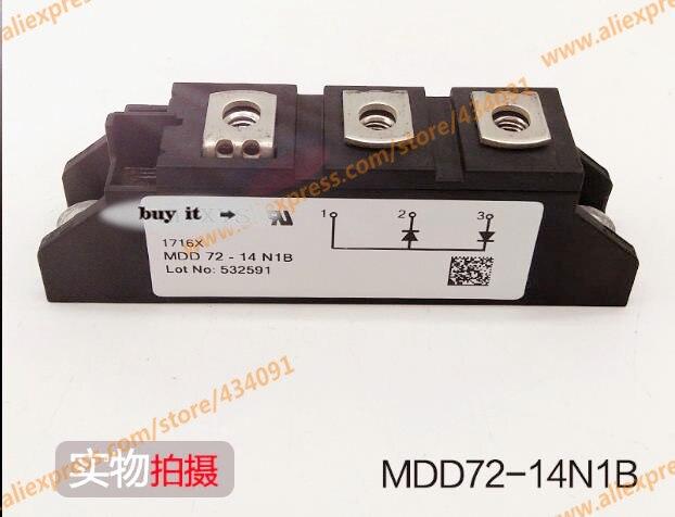 Free Shipping  NEW MDD72-14N1B MODULE