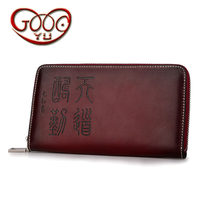 Leather men's hand to take the first layer of leather gradient color clutch bag features a single Chinese style zipper handbag f(China)
