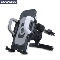 Cobao Universal Car Phone Holder Air Vent Adjustable Mobile Stand For Cell Phone Smartphone Cellphone Iphone