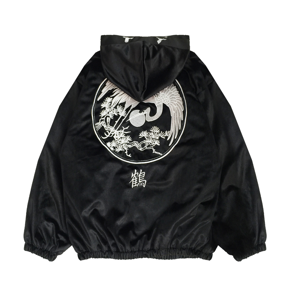 2017 New Vintage Fashion Harajuku Casual Embroidery Letter Velvet Zipper Loose Women Cotton Jacket