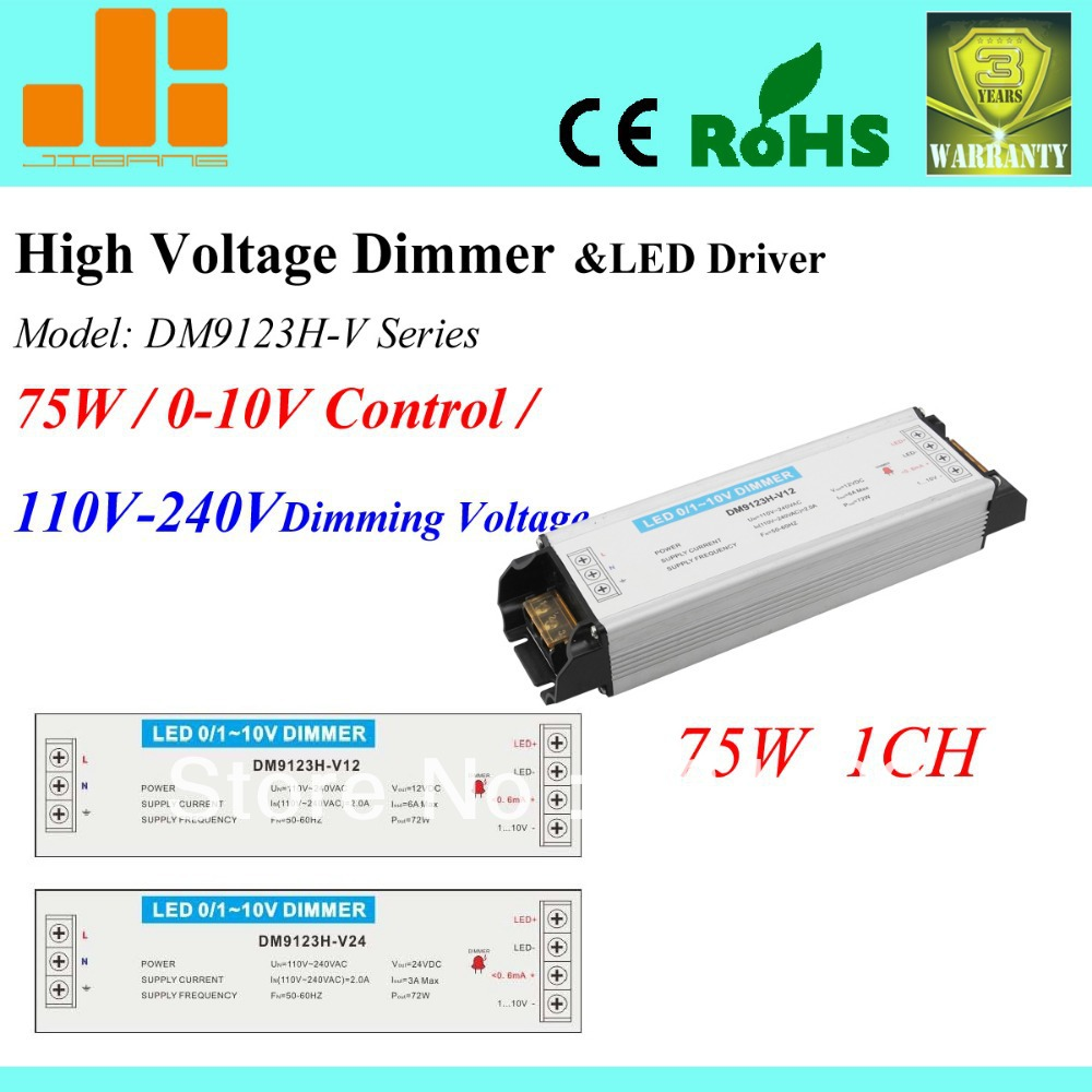 Free Shipping AC220V 0-10V LED DIMMER and LED DRIVER 1 channel Input AC50 to 220V output 75W Model:DM9123H-V 75W Series