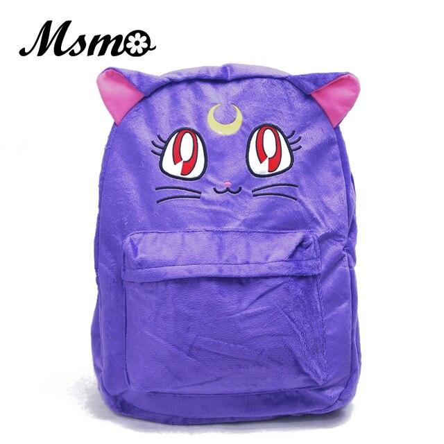 Msmo O Dużej Pojemności Plecak Harajuku Cartoon Anime Sailor Moon