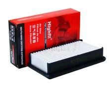 car filter Fit for SUZUKI?JIMNY (FJ) 1.5 DDiS 4WD air 13780-77A00