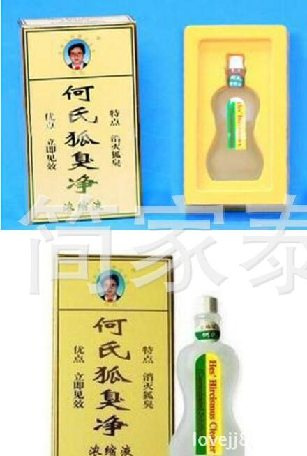 Hes' Hircismus Cleaner concentrate to get rid of body odor underarm odor Gold the strengthen type with forgery and false control the principles of automobile body design covering the fundamentals of open and closed passenger body design