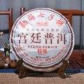 2002 год Премиум сорт Шу Пуэр Чай Торт спелый ПУ-эрх чай Китайский 357 г Юньнань менхай спелый Пуэр Чай Торт зеленая еда