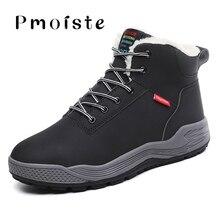 Large Size 45-48 Men Warm Snow Boots Winter Wedges Short Plush Soild Ankle For Boys 3 Colors Walking Shoes Man Rubber