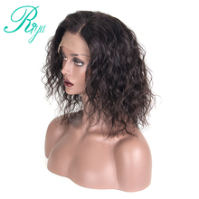 Short Full Lace Human Hair Wigs With Baby Hair Pre Plucked Hairline Brazilian Remy Bob Wig 10″-14″ Natural Wave Riya Hair