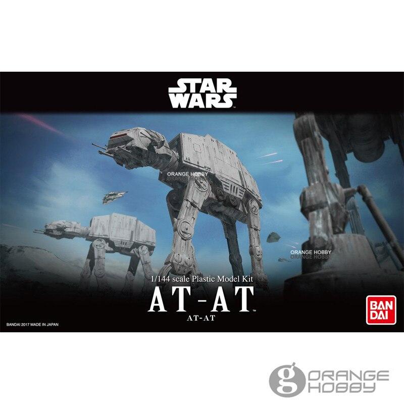 OHS Bandai 1/144 Star War AT AT Assembly plastic Model Kits