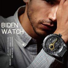 Relojes de lujo para hombre, cronógrafo de cuarzo negro con grabado 3D de dragón, resistente al agua, deportivo, Masculino, 2020