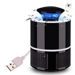 Электрическая лампа-убийца комаров, светодиодный, против насекомых, лампа ловушка для насекомых, для дома, гостиной, для борьбы с вредителям...