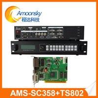 Amoonsky внешний HDMI матричный 4 К HDMI видео стены процессора sc358 установлен LINSN TS802 используется с светодиодный дисплей получения