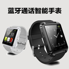Bluetooth font b Smart b font Watch WristWatch for iPhone 4S 5 galaxy s3 s4 s5