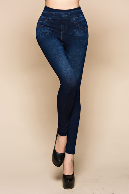 Dark Denim Jeggings 6