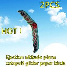 Купить с кэшбэком 2 set ejection altitude plane catapult glider paper birds educational diy assembly model children's Give children the best gift
