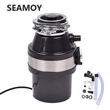 Устройство для удаления пищевых отходов с воздушным выключателем 900 мл дополнительная емкость высокочувствительная система защиты для кухни